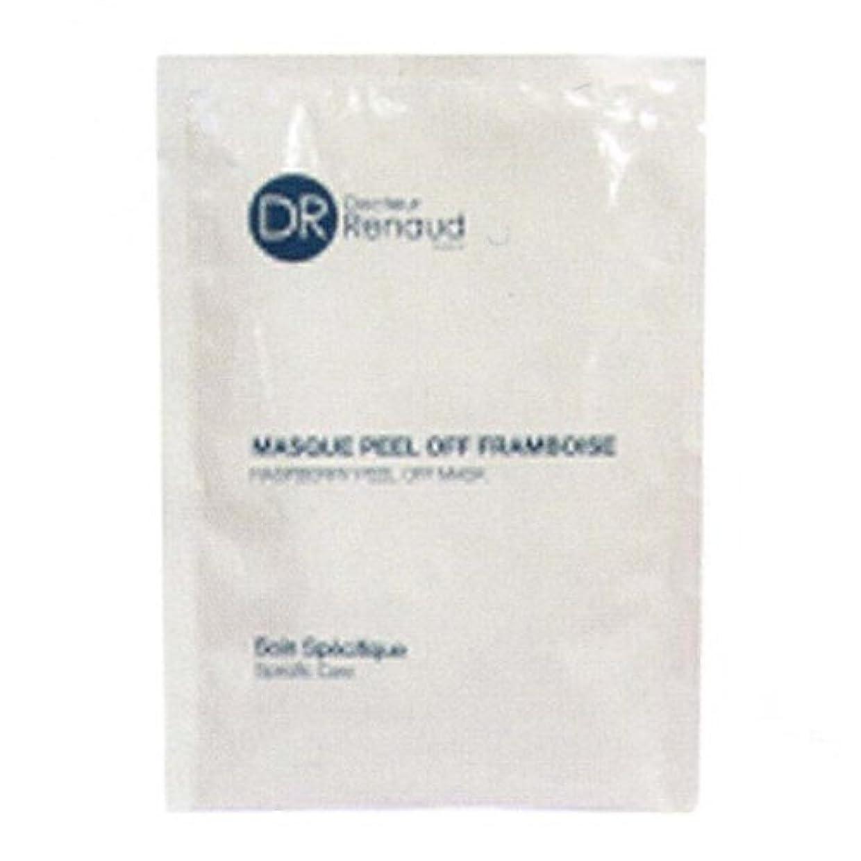 酸化する電話する多用途ドクタールノー マスク ピールオフ フランベリー(ピールオフスペシャルマスク)