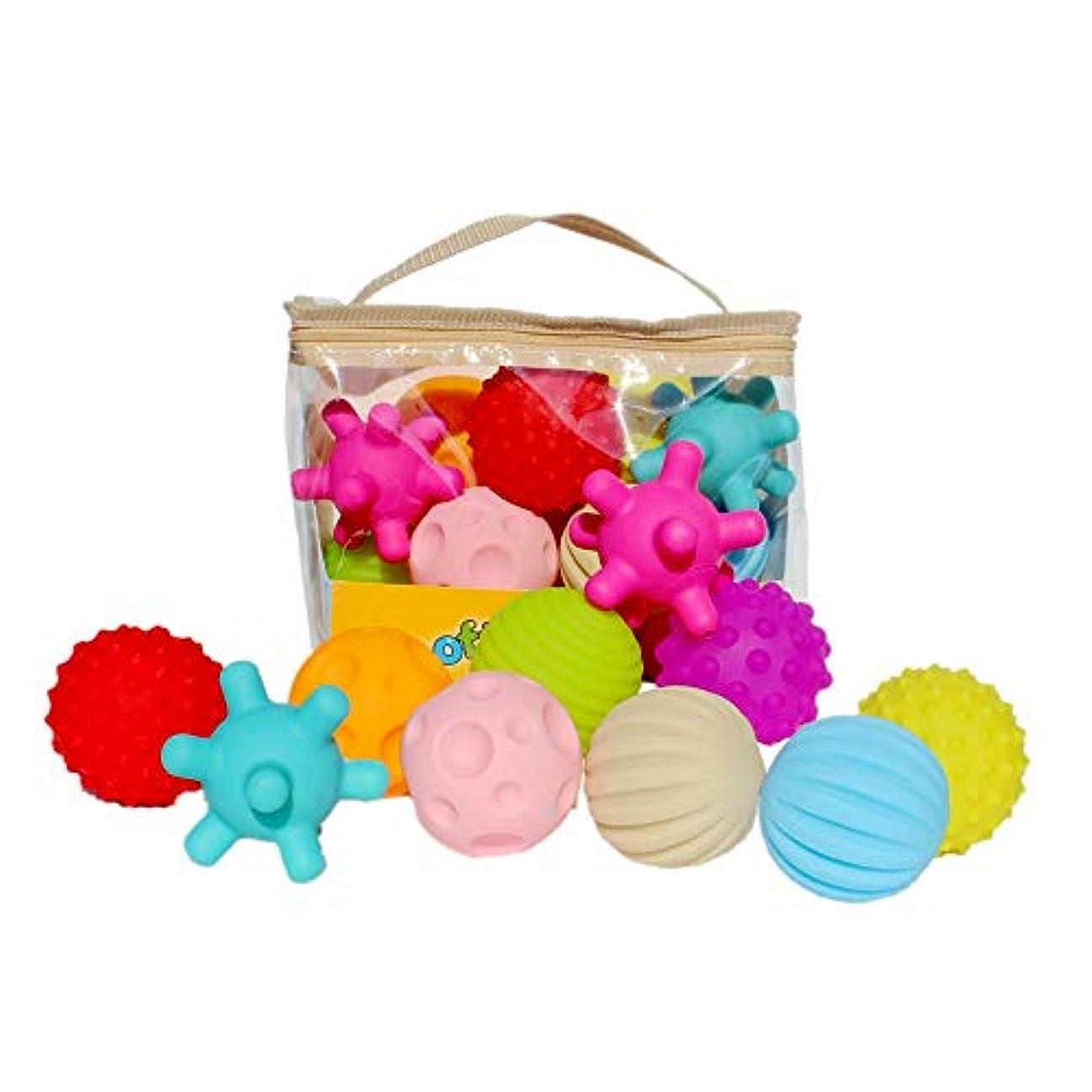 サイズ記念碑僕の赤ちゃんのおもちゃ テクスチャマルチボールセットボールマッサージボールフィットネスソフトボール玩具セット10個入りを登ることを学びます 教育玩具の赤ちゃん (色 : Multi-colored, Size : One size)