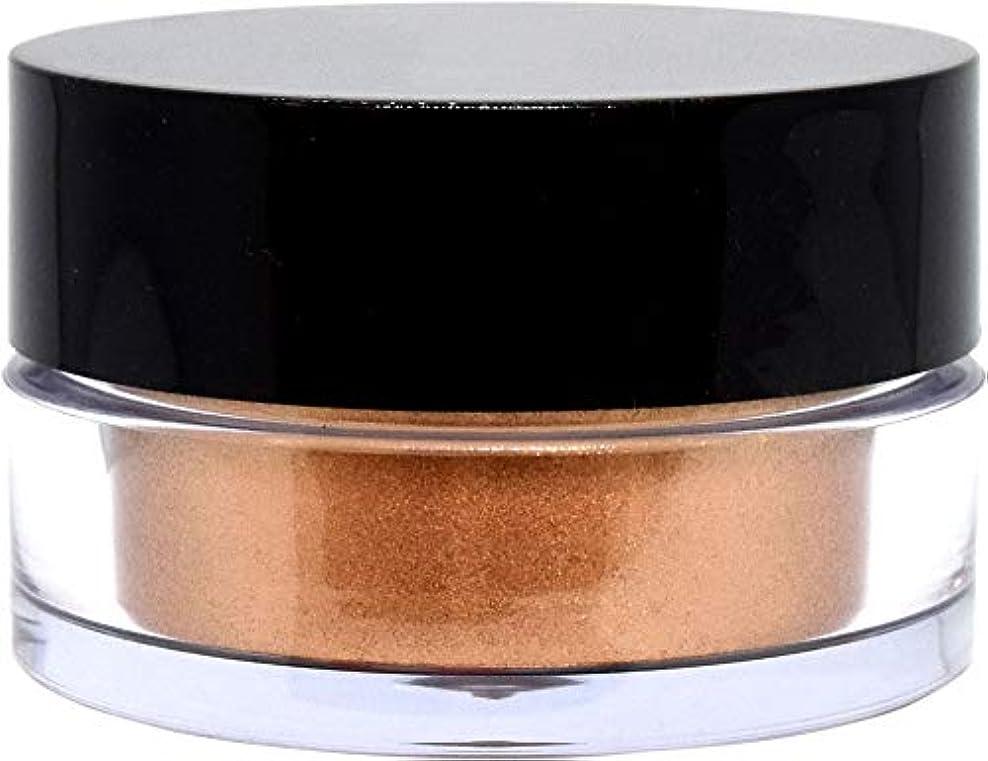 ハグマイクロプロセッサ減らす三善 プチカラー 高発色 アイシャドウ パール col:7 ブロンズゴールド系