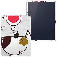 igsticker iPad Pro 11 inch インチ 対応 apple iPad Pro11 シール アップル アイパッド A1934 A1979 A1980 A2013 iPadPro11 全面スキンシール フル 背面 側面 正面 液晶 タブレットケース ステッカー タブレット 保護シール 人気 動物 キャラクター ハート 003372