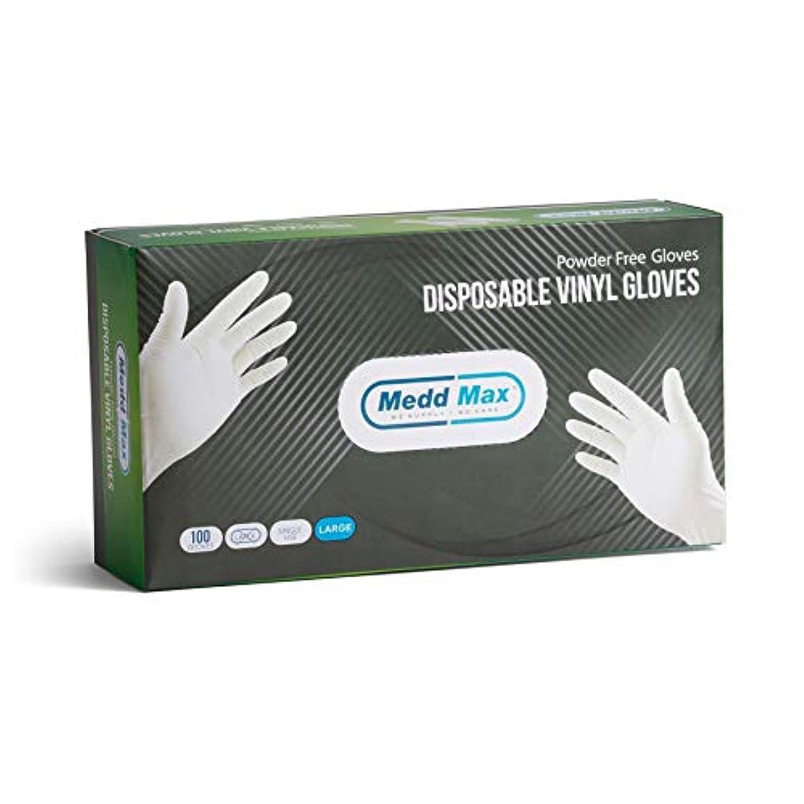 エンディング財団繰り返すMedd Max 使い捨て ビニール手袋 パウダー フリーサイズ ラージ 試験グレード 手袋