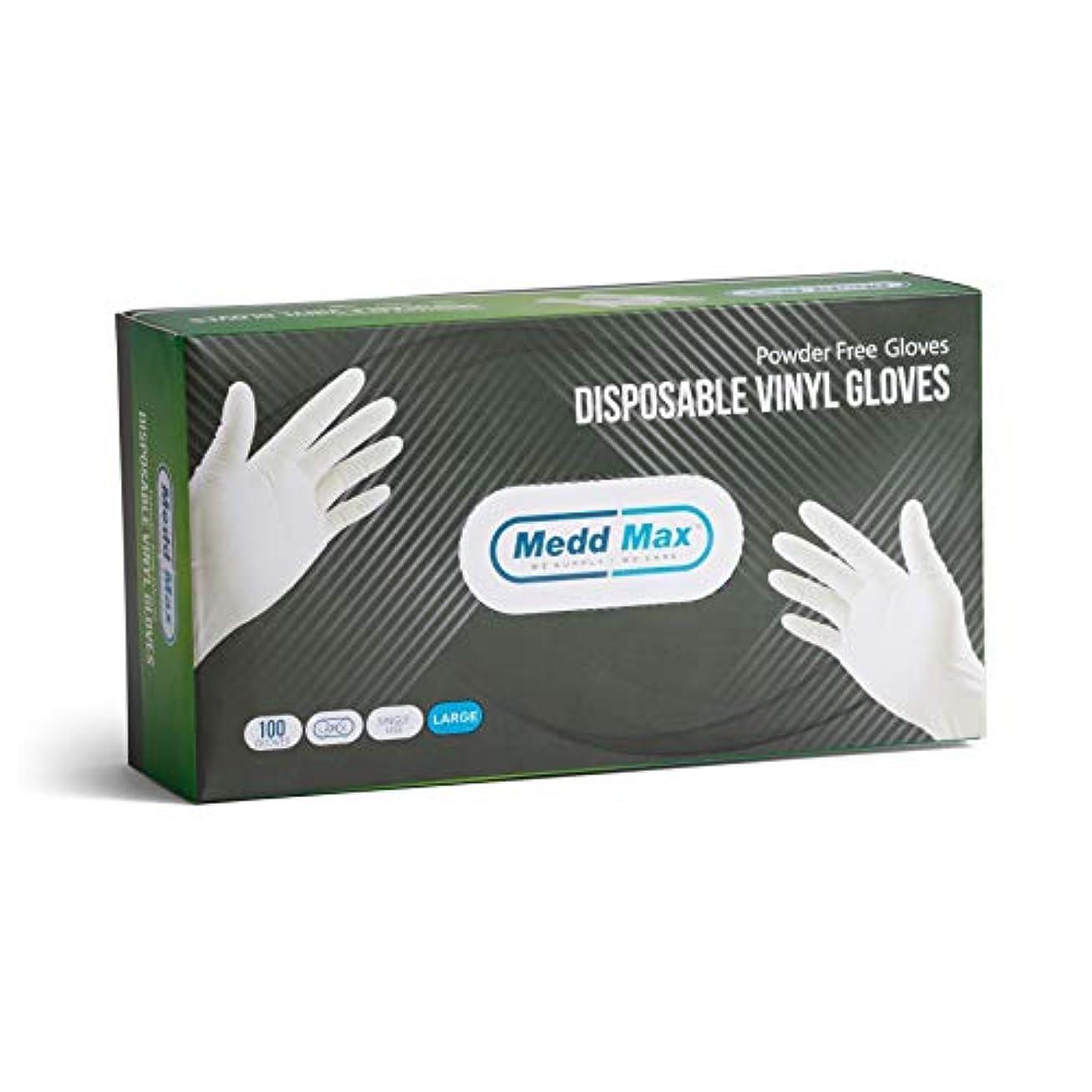 許容できる協力できないMedd Max 使い捨て ビニール手袋 パウダー フリーサイズ ラージ 試験グレード 手袋