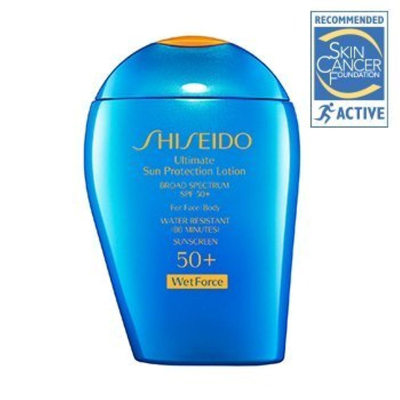 アブストラクト一流野生Shiseido Ultimate Sun Protection Face & Body Lotion Spf 50 Pa+++ 100Ml/3.4Oz by Shiseido [並行輸入品]