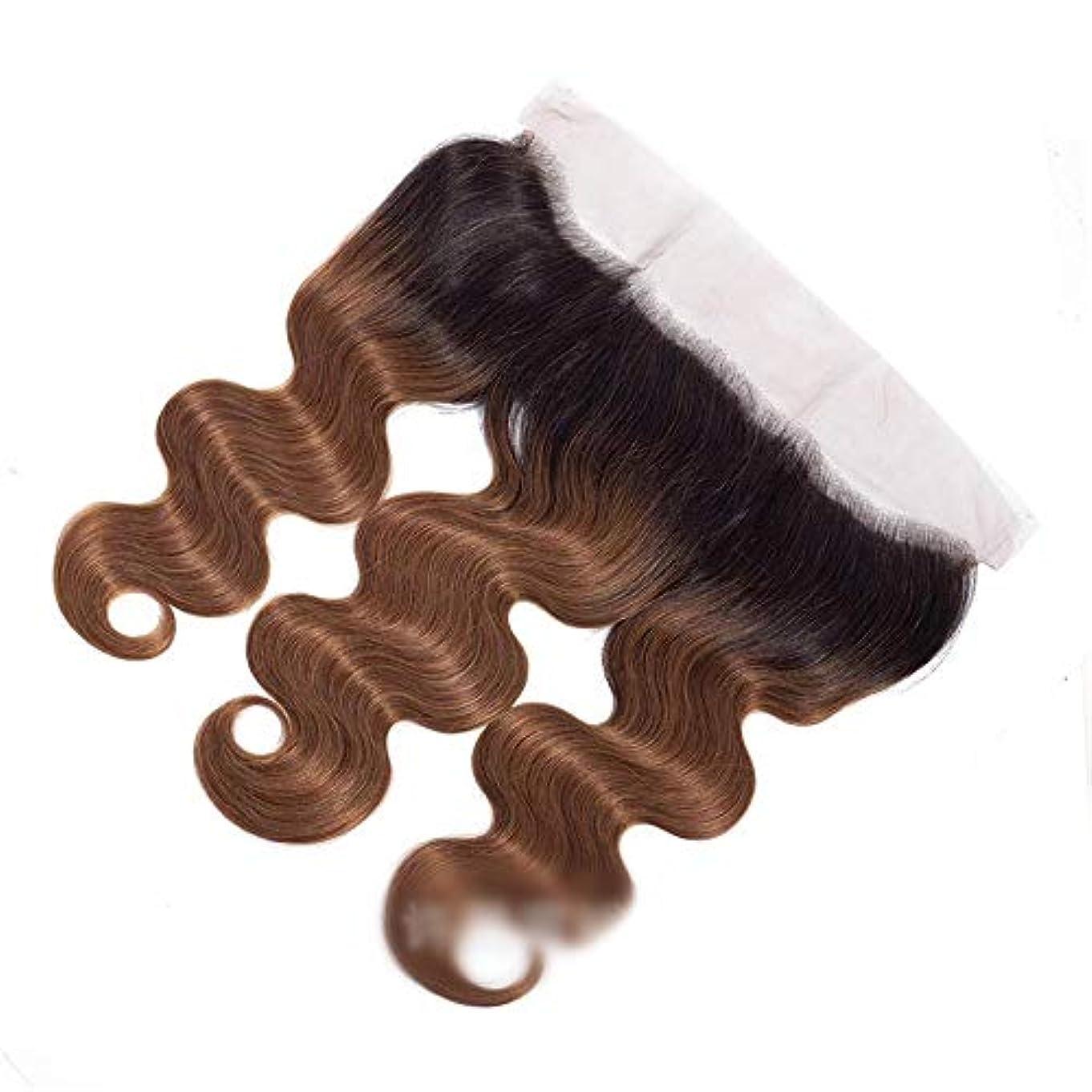 削るバトル実装するMayalina ブラジル実体波13 * 4レース閉鎖無料部分100%未処理人間の髪織り1B / 30 2トーンカラーロングカーリーウィッグ (色 : ブラウン, サイズ : 18 inch)
