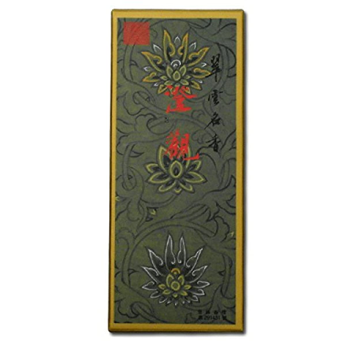バラバラにする接続詞記念碑的なTemple Incense Jing Kwan (クリアGaze ) Oriental Incense Large 120スティックボックス