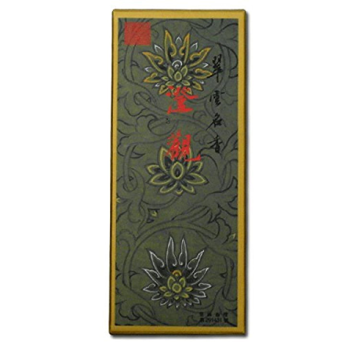 散文アッティカススタジオTemple Incense Jing Kwan (クリアGaze ) Oriental Incense Large 120スティックボックス