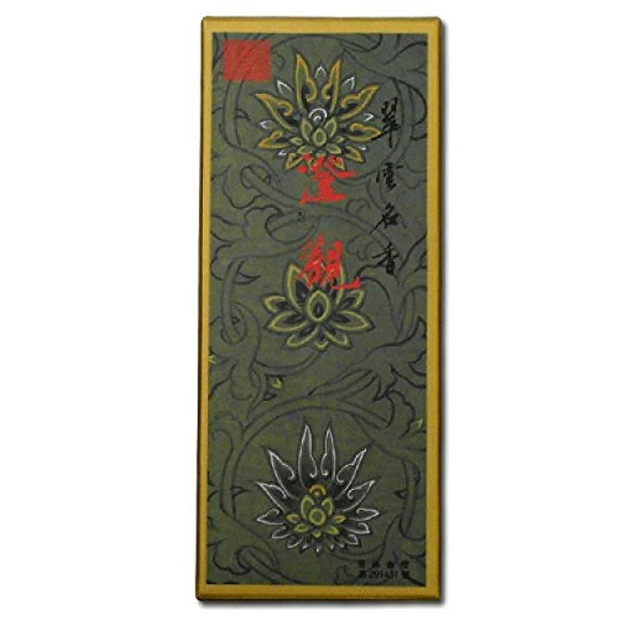 ファンシー空白ギャンブルTemple Incense Jing Kwan (クリアGaze ) Oriental Incense Large 120スティックボックス