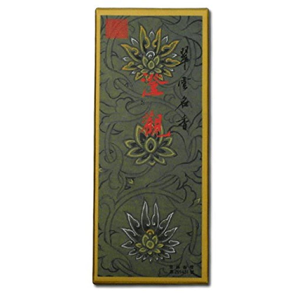 自由ポンプ回転させるTemple Incense Jing Kwan (クリアGaze ) Oriental Incense Large 120スティックボックス