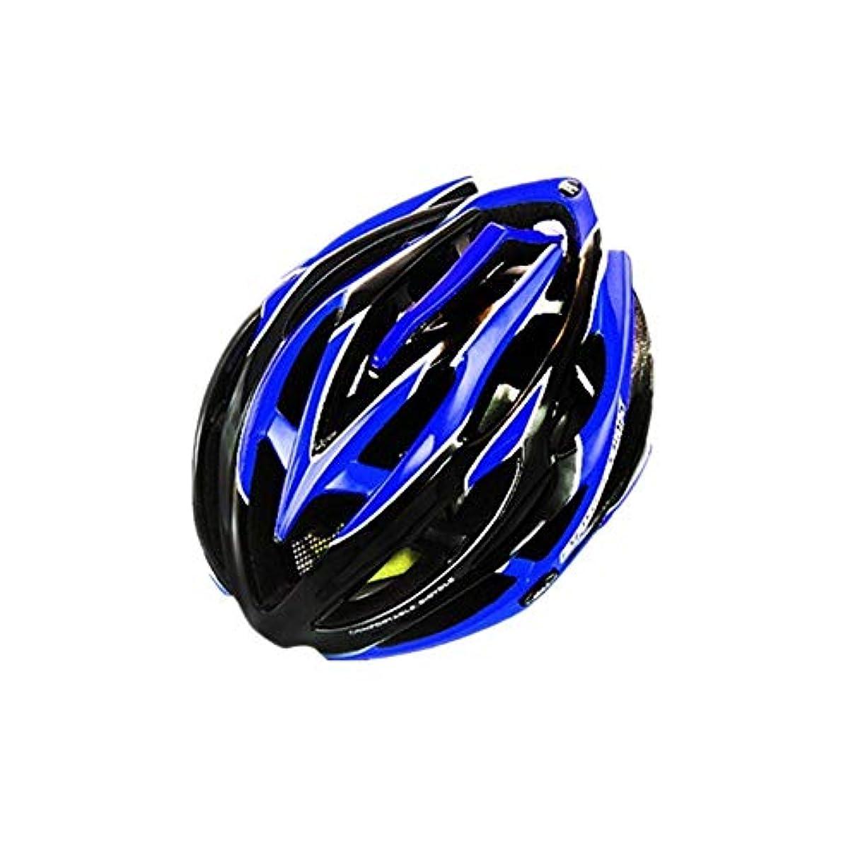 堀リラックス野菜Okiiting ファッション安全ヘルメット自転車ヘルメット超軽量衝撃吸収ライディング衝撃抵抗ウェアラブルヘルメット品質保証 うまく設計された