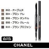 シャネルスティロ スルスィル ウォータープルーフ 全5色 -CHANEL- 806