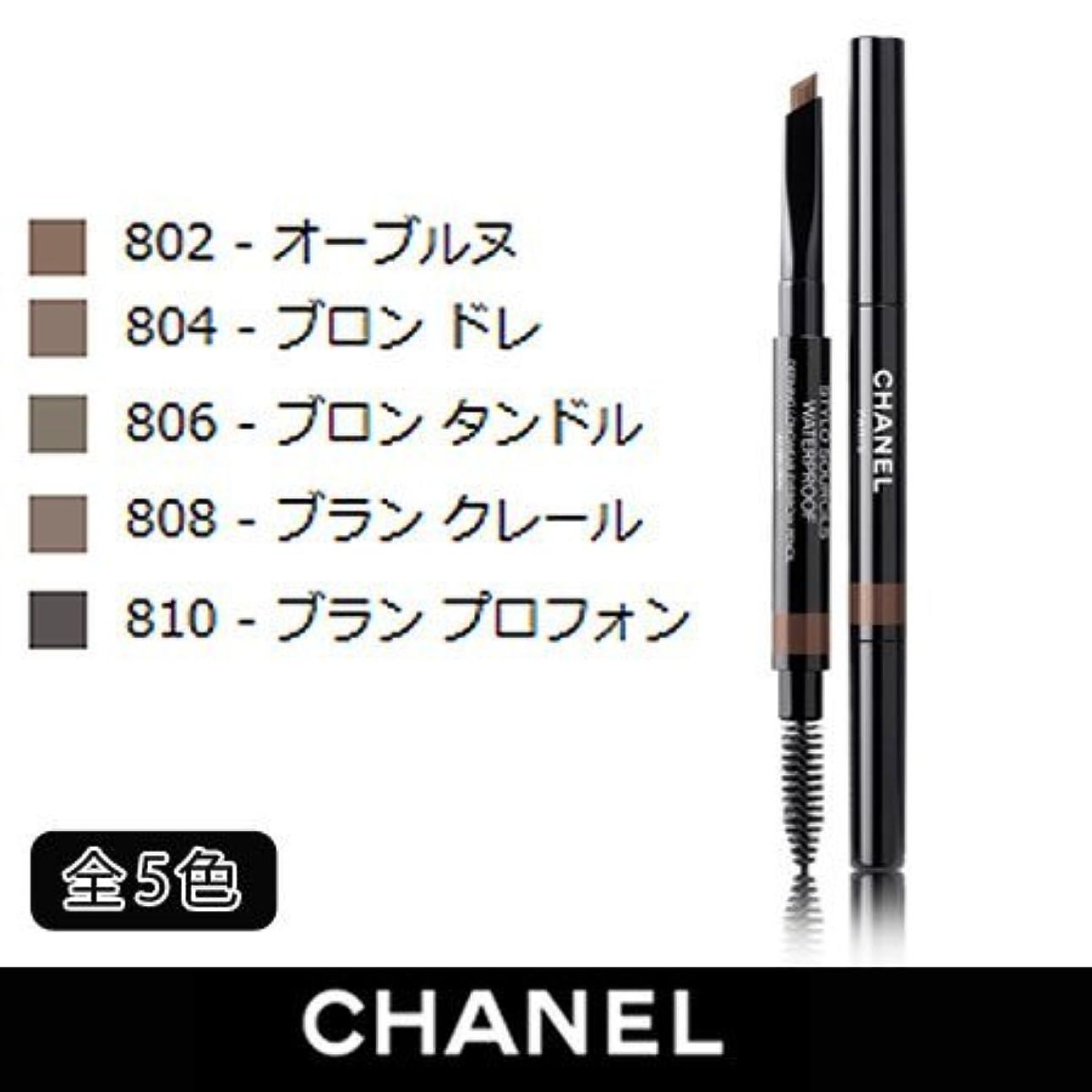 シャネルスティロ スルスィル ウォータープルーフ 全5色 -CHANEL- 804