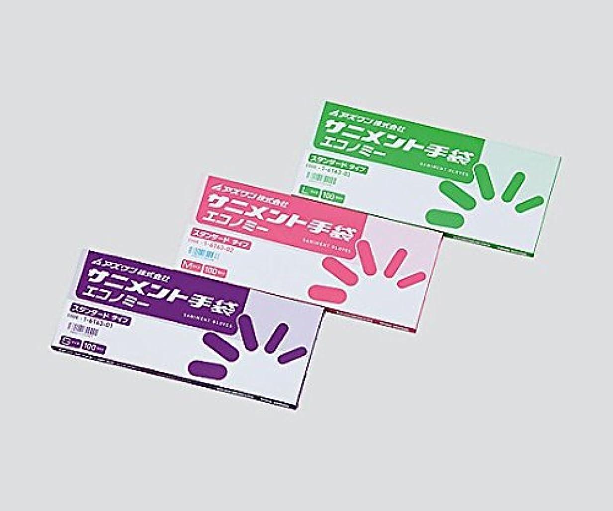 パンダエリート爬虫類アズワン1-6163-02サニメント手袋PEスタンダード(エコノミー)M1箱