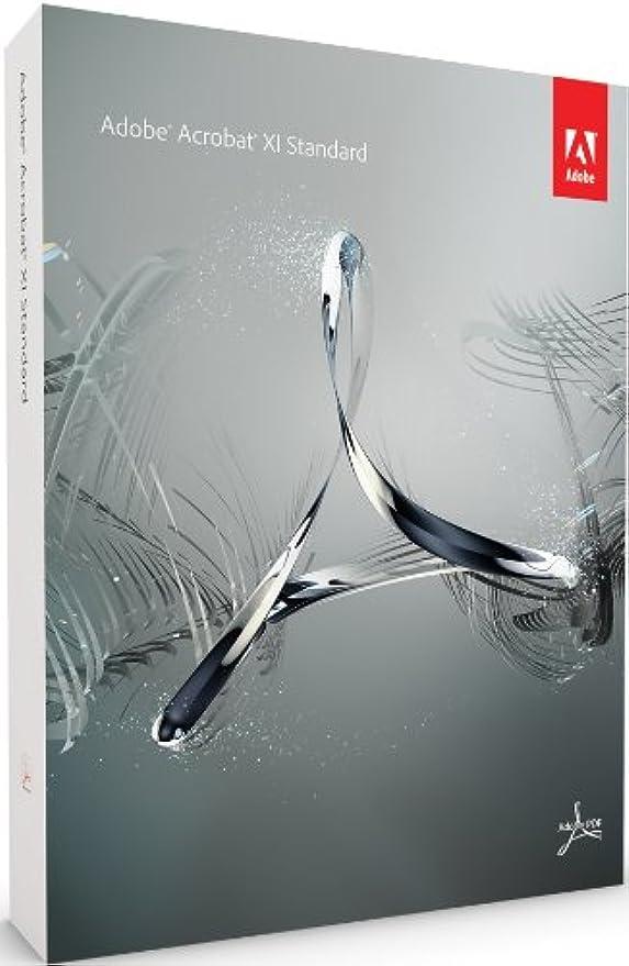 放出組み立てるバタフライ【旧商品】Adobe Acrobat 11 Standard Windows版
