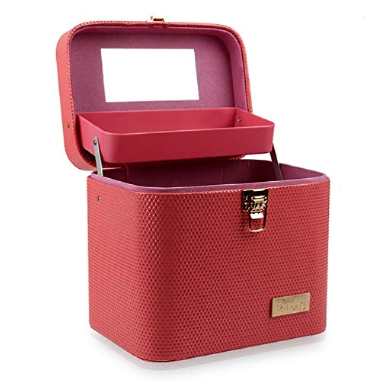 [カタク]メイクボックス コスメボックス 大容量 鏡付き 2段タイプ 化粧ボックス おしゃれ 取っ手付 携帯便利 化粧道具 メイクブラシ 小物 出張 旅行 機能的 PUレザー プロ仕様 化粧ポーチ コスメBOX