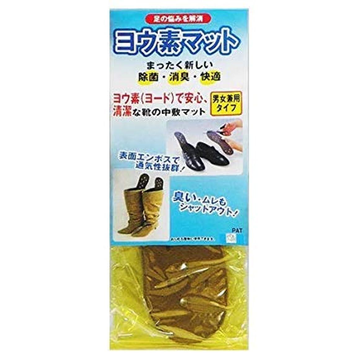 チャーミング紛争スライスヨウ素マット ベージュ 【100セット】