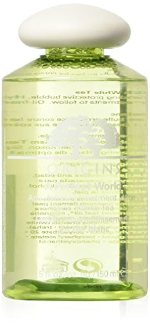 トロイの木馬値オーナーオリジンズ ア パーフェクト ワールド AG ディフェンス ローション 150mL