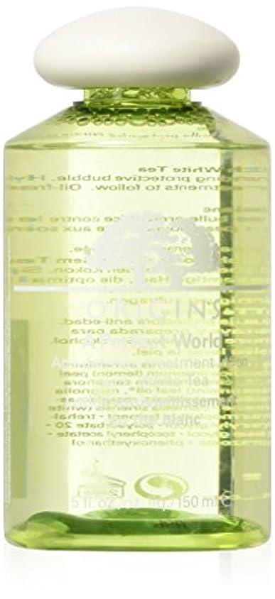 定期的訪問服を洗うオリジンズ ア パーフェクト ワールド AG ディフェンス ローション 150mL