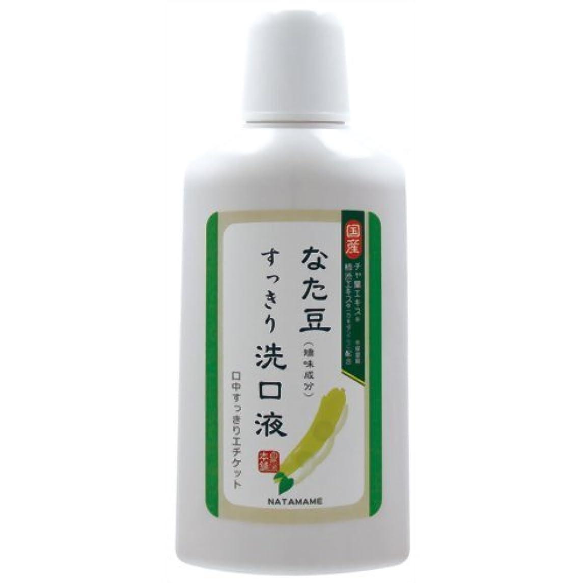 ヘルパー慰めランドリーなた豆すっきり洗口液 500ml × 12個セット