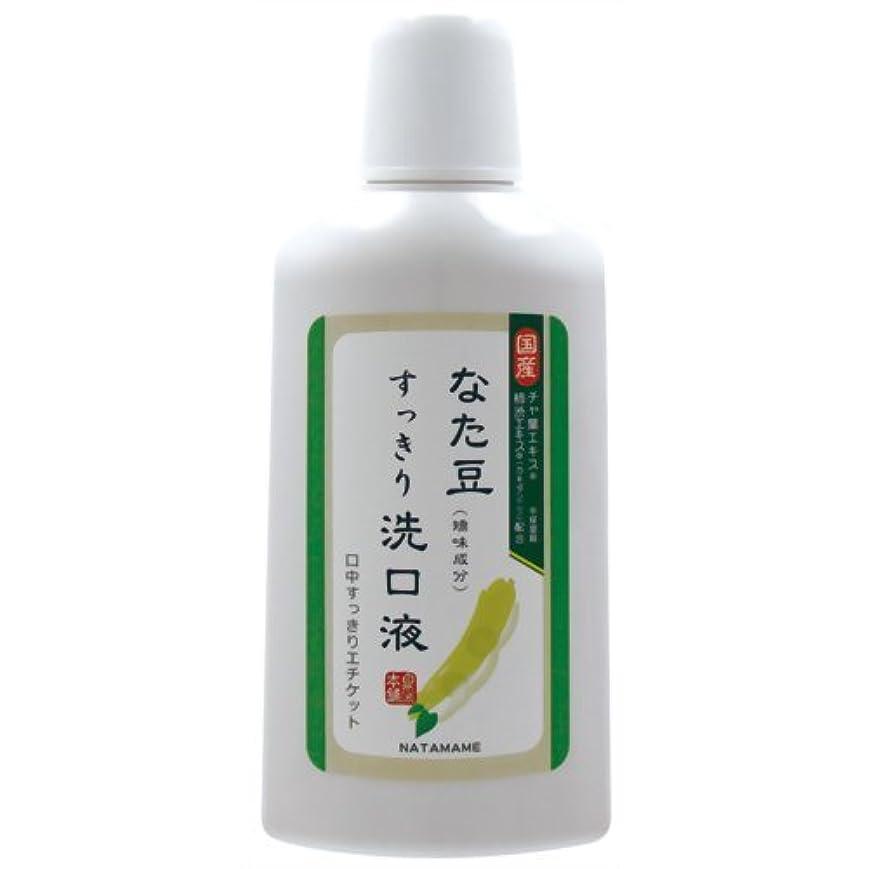 休憩する列挙する致命的なた豆すっきり洗口液 500ml × 12個セット