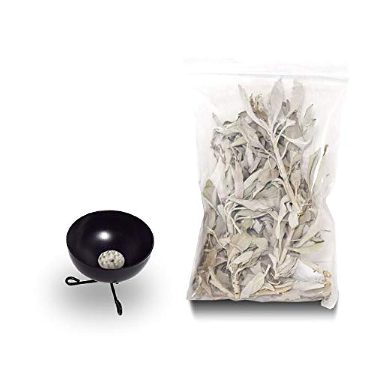 いらいらさせる未満宿るホワイトセージ 30g ミニ鉄製香炉 セット パワーストーン 浄化 お香 インセンス