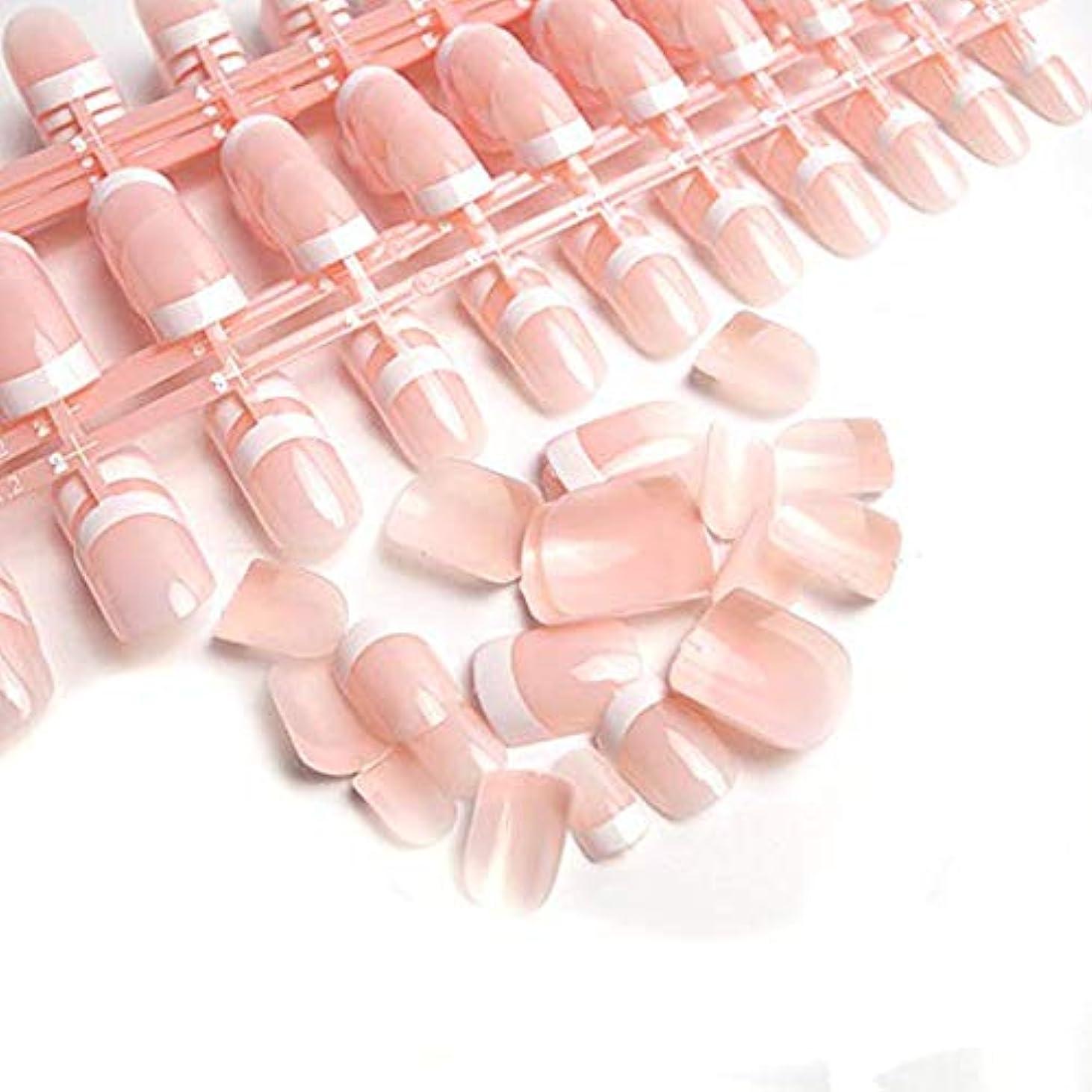 家族テクスチャー略すネイルチップ 240枚 フレンチ 無地 ピンク 可愛い ショートネイルチップ 形
