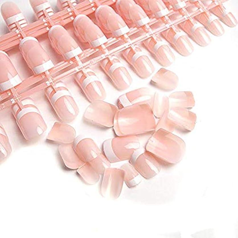 浴皿同時LIARTY ネイルチップ 240枚 フレンチ 無地 ピンク 可愛い ショートネイルチップ 形