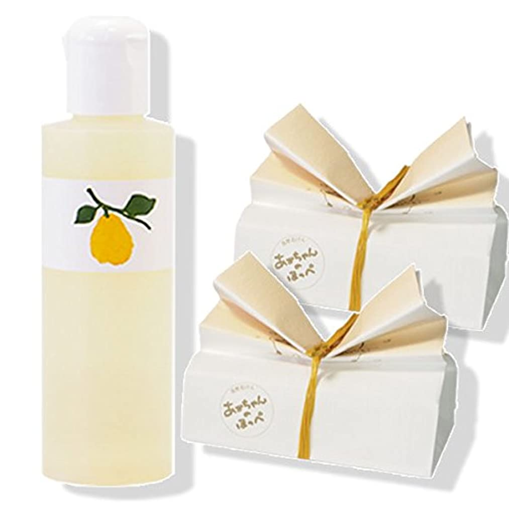 ピアース画面先住民「花梨の化粧水」1本 & 「あかちゃんのほっぺ」石鹸 2個セット