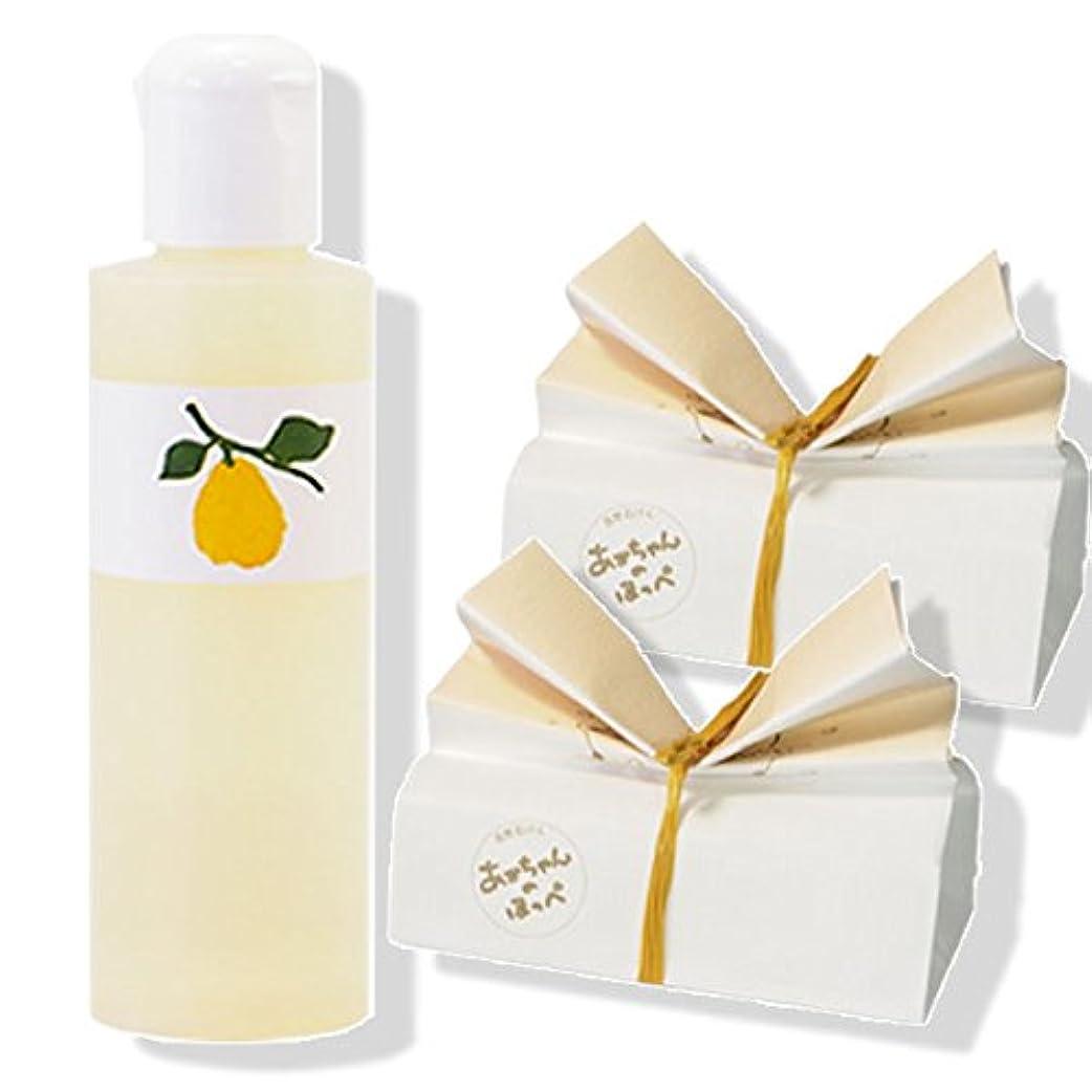 考えた曲線水っぽい「花梨の化粧水」1本 & 「あかちゃんのほっぺ」石鹸 2個セット