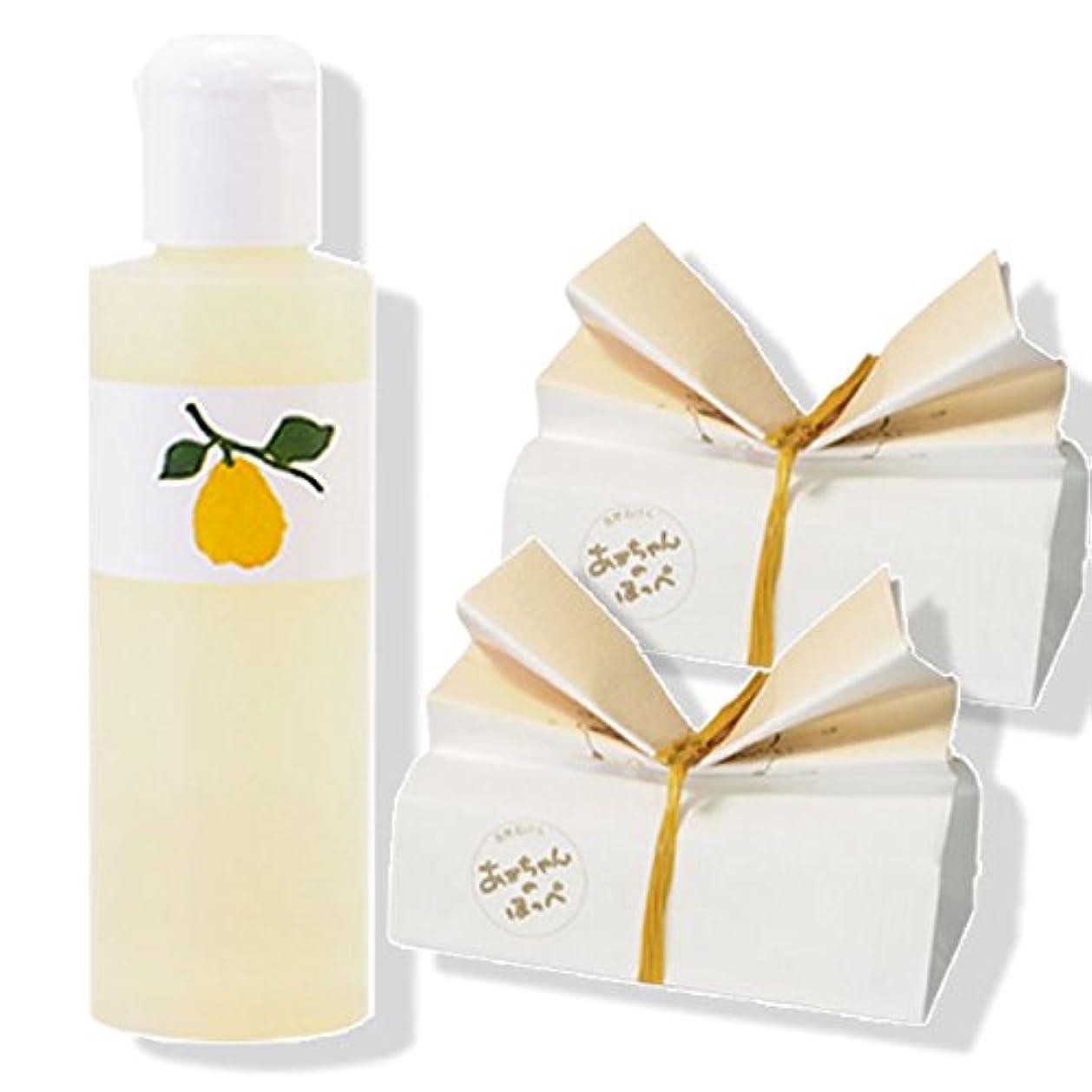 ヒョウお手入れ便宜「花梨の化粧水」1本 & 「あかちゃんのほっぺ」石鹸 2個セット