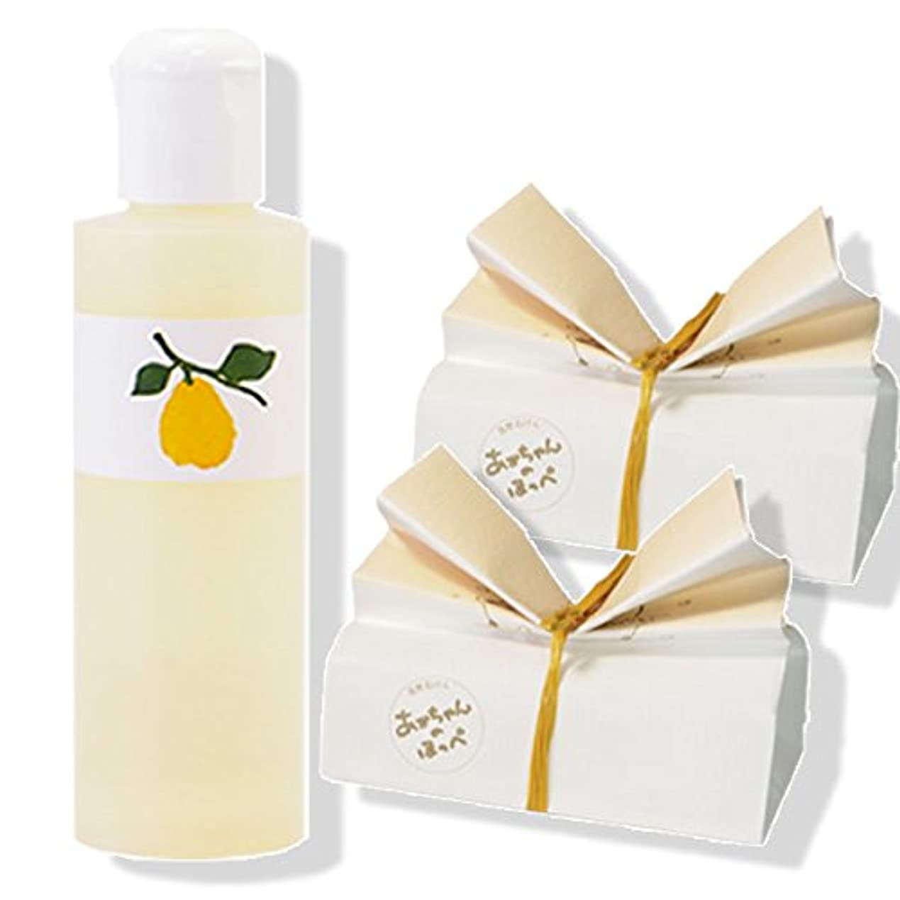 環境差別するスパン「花梨の化粧水」1本 & 「あかちゃんのほっぺ」石鹸 2個セット