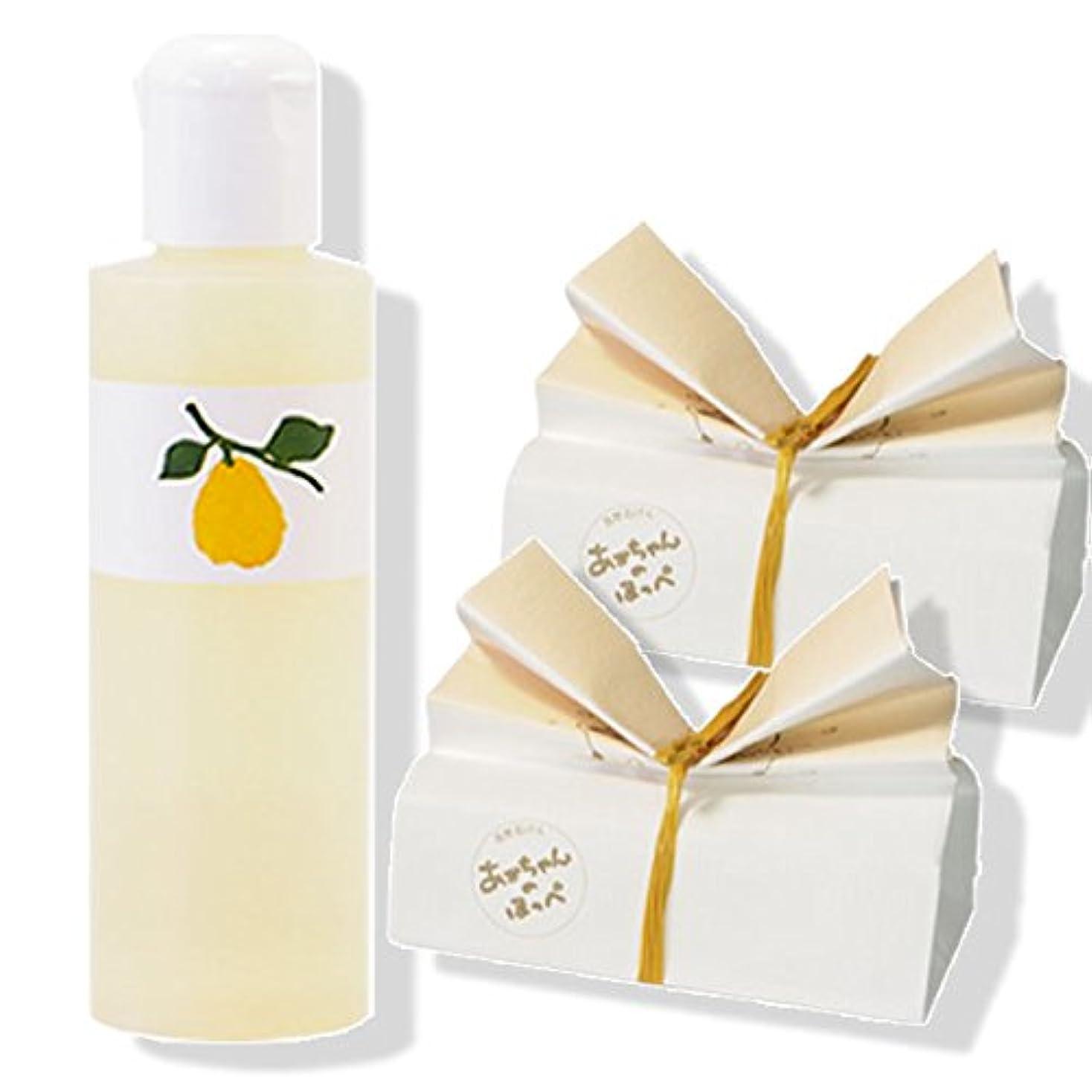 共役意味バンケット「花梨の化粧水」1本 & 「あかちゃんのほっぺ」石鹸 2個セット
