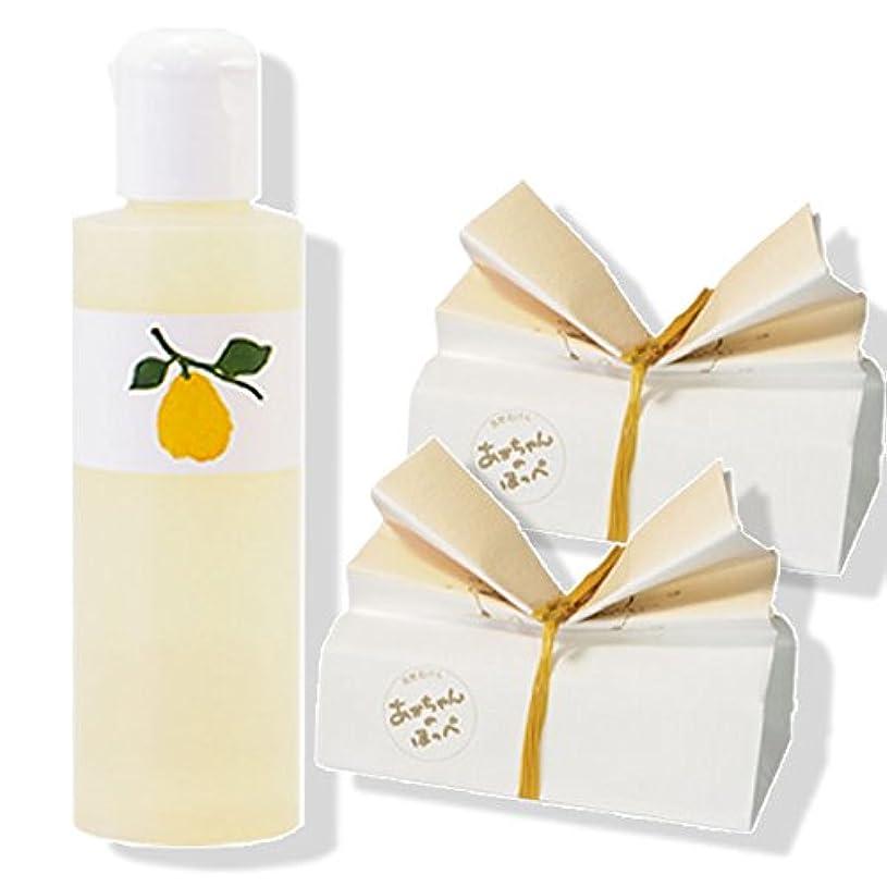 スリップシューズレンド文房具「花梨の化粧水」1本 & 「あかちゃんのほっぺ」石鹸 2個セット