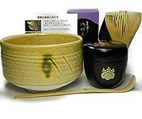 すべて日本製 抹茶茶碗もついてくる 抹茶セット 衛生的な茶筅 茶道具 (【抹茶碗】黄瀬戸焼)
