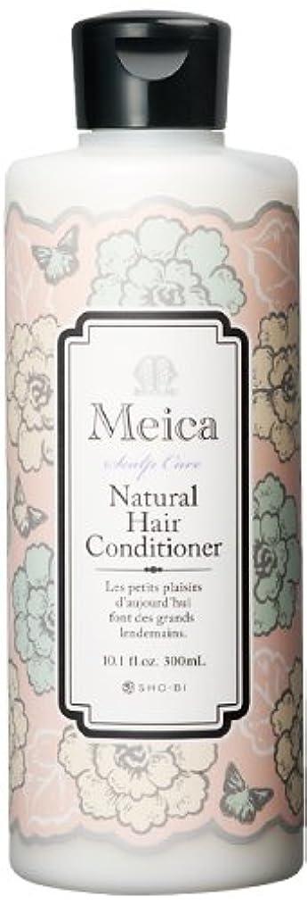 頻繁に二度前方へMeica 名花 ナチュラルヘアコンディショナー(頭皮ケア) ME22005