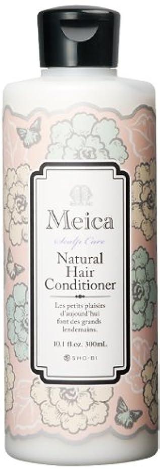哲学的非常にいらいらするMeica 名花 ナチュラルヘアコンディショナー(頭皮ケア) ME22005