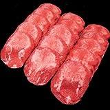 US産牛タン2.5ミリスライス/500g/牛タン/冷凍A