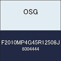 OSG カッター F2010MP4G45R12508J 商品番号 8004444