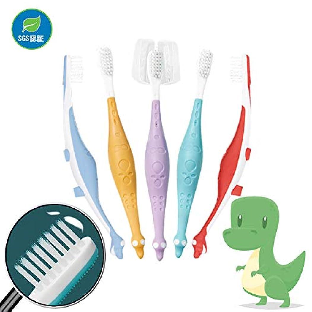 感覚ヒット一次YEATION 子供用歯ブラシ キャップ付き 柔らかい 恐竜造型 かわいい 銀イオンブラシ 抗菌防臭 混合歯列期用 6-12歳適合 5本入れ
