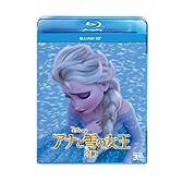 アナと雪の女王 3D