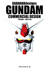 DABHANDdesigns GUNDAM COMMERCIAL DESIGN 1999-2019