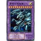 KA-37【遊戯王カード】青眼の究極竜 ブルーアイズ・アルティメット・ドラゴン ノーマル 《初期海馬ストラクチャーデッキ》