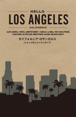 HELLO LOS ANGELES (TWJ books)