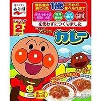 永谷園 それいけ!アンパンマン カレー ミニパック ポーク 甘口 50g×2袋
