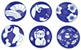 小皿セット (瓢箪/招き猫/扇子/梅/宝尽くし/鶴亀) 小皿 六枚組 [約直径10×高さ2cm]【弁天インテリア】
