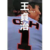 the 50th 王貞治 栄光の軌跡
