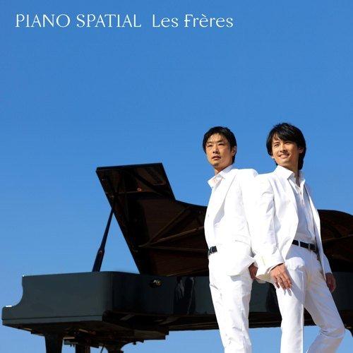 ピアノ・スパシアル