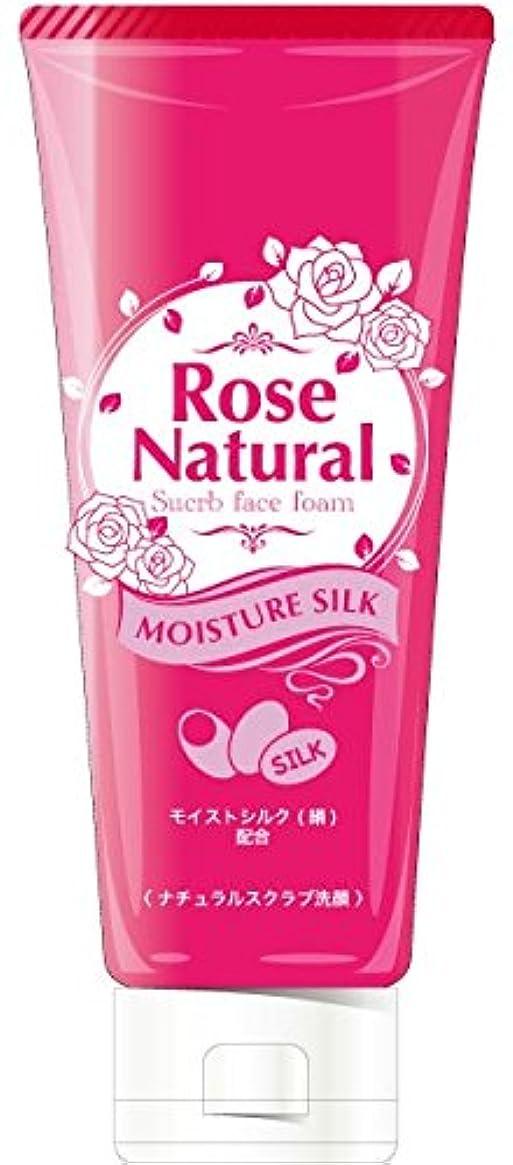 おっと十分です型コスメテックスローランド ピュアロゼティ 洗顔フォームS(繭:まゆ) 120g