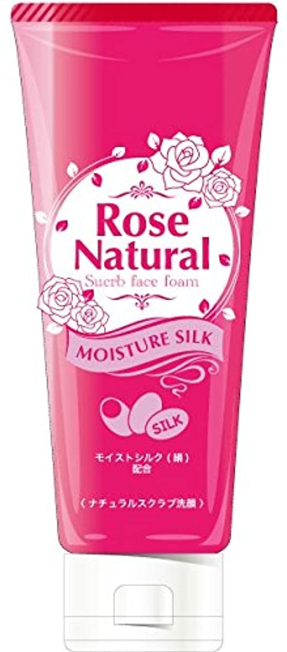 市の花必要としている立ち寄るコスメテックスローランド ピュアロゼティ 洗顔フォームS(繭:まゆ) 120g