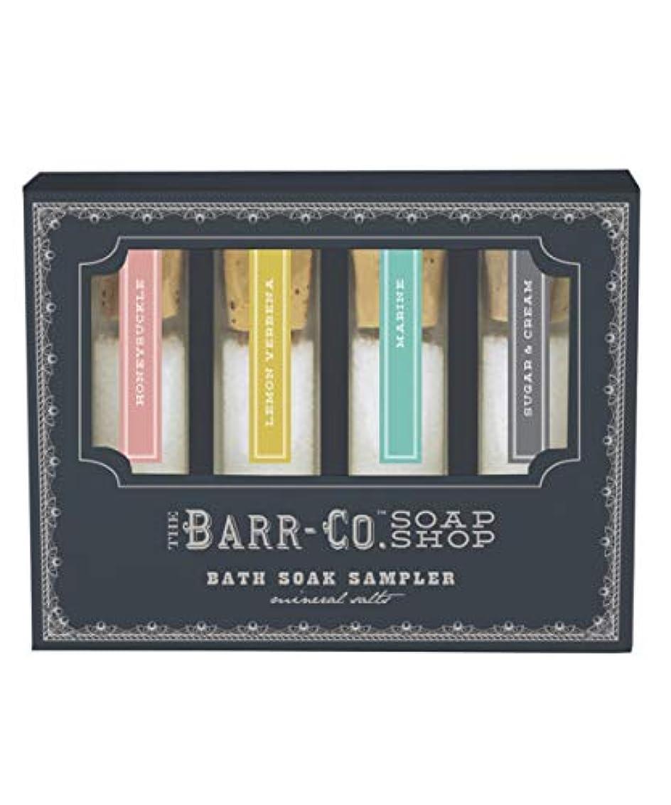 ディスコリスク部バーコ(BARR-CO.) BARR-CO./バスソルトセット 入浴剤 30g×4