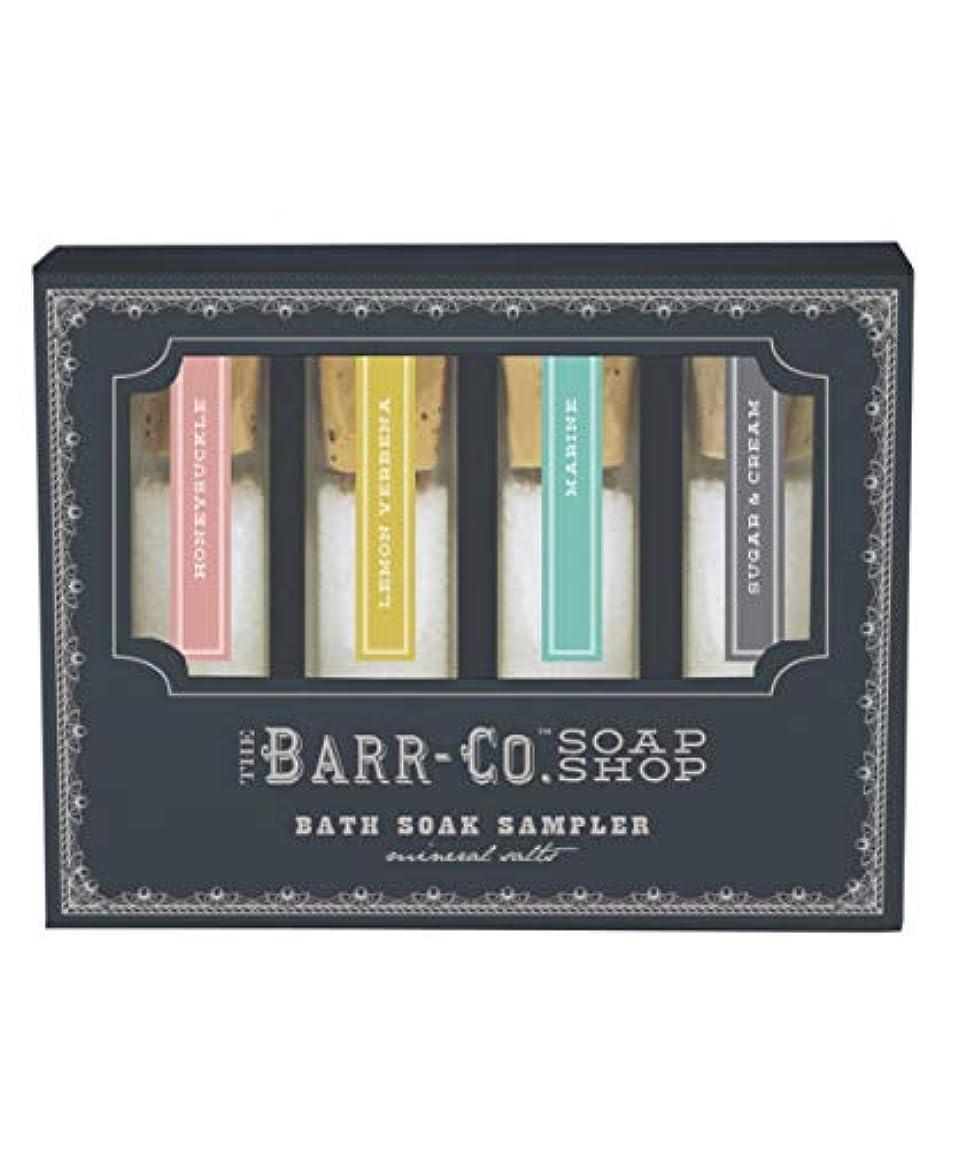 シマウマ惨めな枯渇するBARR-CO./バスソルトセット